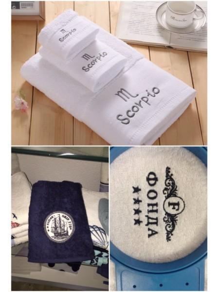 Нанесение вышивки, логотипа, аппликации на полотенцах. Разработка макета. От 19 руб.
