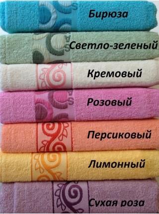 Женский набор для бани и сауны Classic Cotton (EVA) (олива (фисташковый))